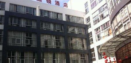 Shangmingge Hotel - Kunming