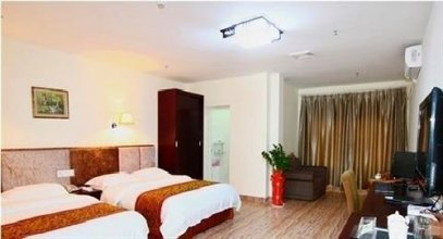 Xiamen Jinxiu Rainbow Hotel