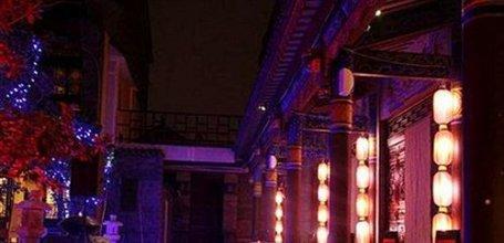 Youjia Hotel - Kunming