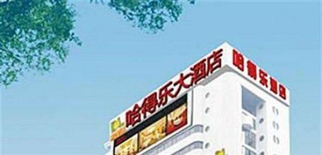 Zhengzhoum Hadele Hotel