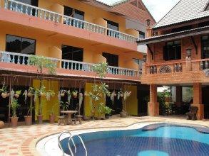 Baan Kasemsuk Guest House