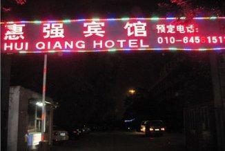 Airport Huiqiang