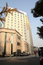 Zhonghe Holiday Hotel Hangzhou