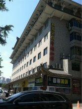 Xian He Jia Business Hotel