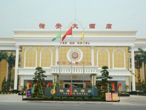 Yee On Hotel Dongguan