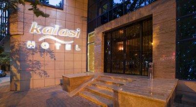 Отель Kalasi