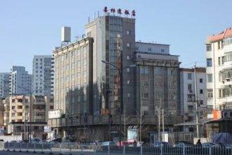 Xi Xiang Feng Hotel - Beijing