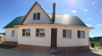 Alexandiya Guest House