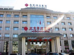 Ningbo Hotel- Beijing
