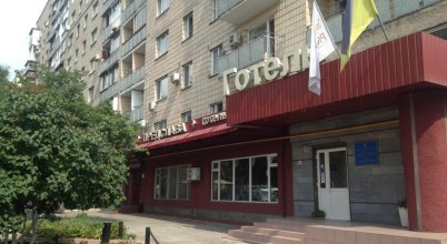 Отель «Предслава»