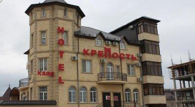 Krepost Mini Hotel