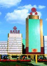 Guo An Hotel - Beijing