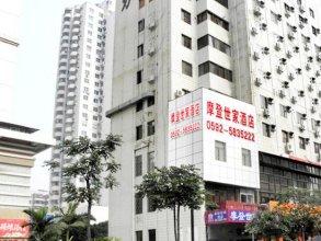 Xiamen Mode Inn Wenzao Branch