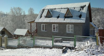 Abzakovo Holiday Home