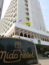 Mido Hotel