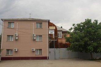 Мини-Отель 9 Мая