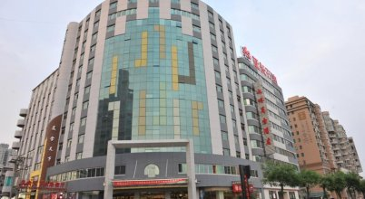 Xian Yanlian Business Hotel