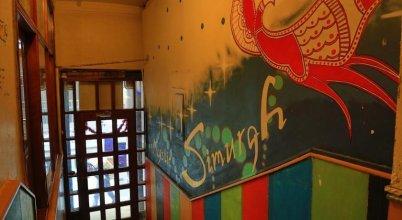 Simurgh Hostel