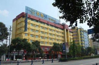 Chengdu Fuqin Hotle