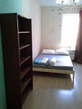Laweran Hostel