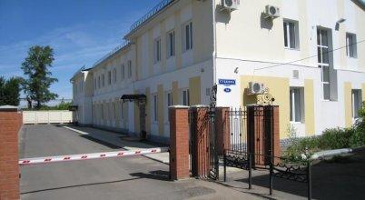 Отель Подкова на проспекте Губкина