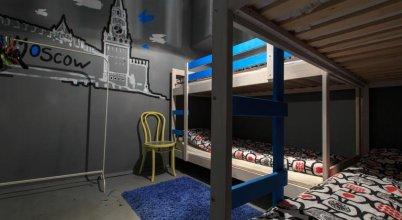 Re Forma Hostel