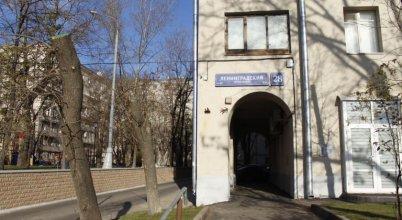 Mini-Hotel Leningradskiy 28