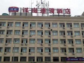 Hanting Hotel Beijing