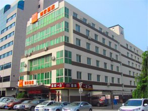 Home Inn Beijing Yansha Embassy District