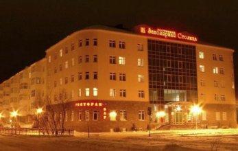 Отель Заполярная столица