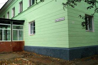 Slavnyi Hostel