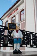 Гостиничный комплекс «Боровница»