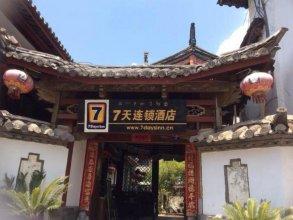 7 Days Inn Gucheng Center
