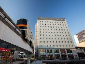 Jr-East Hotel Mets Tachikawa