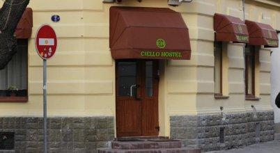 CIello Hostel