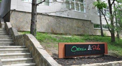 Парк-отель Жемчужина