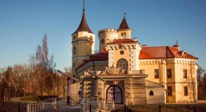 Отель Замок БИП
