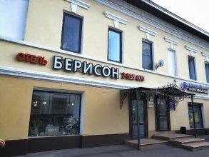 Lowcost Hotel Berison Parizhskoy Kommuny