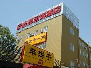 Beijing Shindom Yongdingmen Branch