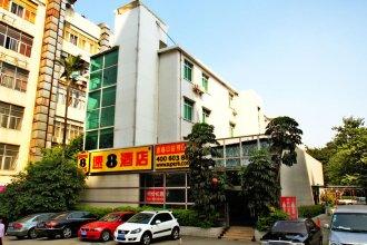 Super 8 - Fangge Hotel