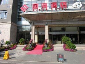 Guoce Hotel