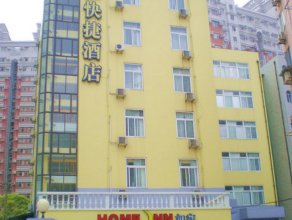 Home Inn Jiangsu Road