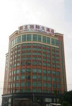 Bawang International Hotel