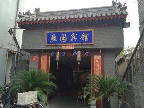 Beijing Xuyuan Hotel
