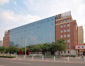 Ashar Hotel Beijing