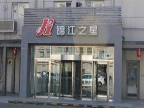 Jinjiang Inn Guanganmen