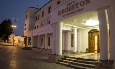 Гостиница Registon