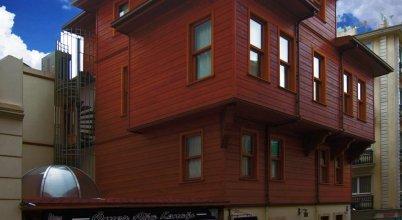 Omer Bey Konak Hotel