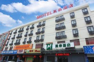 Motel 168 East Bai Zhang Road Inn