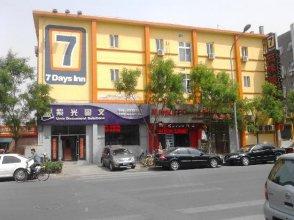 7 Days Inn Jinrong Street